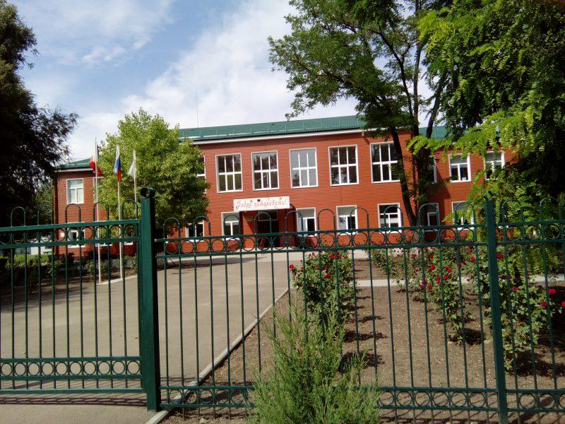 УИК № 2397